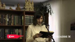 Дарья Бакулина  Лицей №176