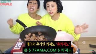 """방탄소년단 측#온카지노 77ama.com """"MV-재킷 등 유사성 주장, 성립 불가""""#온카지노 bsk67.com [공식입장]"""