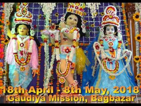 Chandan Yatra from 18th April to 8th May 2018 at Bagbazar Gaudiya Mission