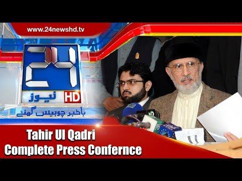 Dr Tahir Ul Qadri News Conference | 30th December 2017