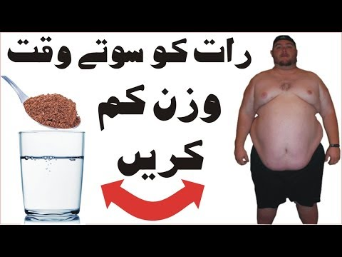 How To Lose Weight Fast Without Exercise In Just 3 days | How To Lose Weight Overnight Naturally |