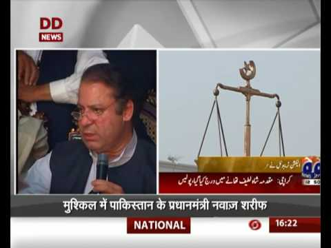 Pakistan SC Issues Notice to PM Nawaz Sharif on the Panama Papers leak Case