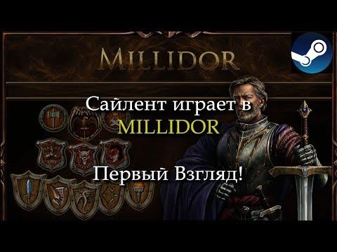 Сайлент играет в Millidor (Первый Взгляд)