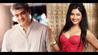 Thala Ajith only attracts me says Poonam Bajwa