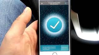 Scher Khan Mobicar 2 обзор мобильного приложения