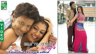 Tajmahal Oviya Kadhal | Kalvanin Kaadhali | S. J. Surya | Nayanthara