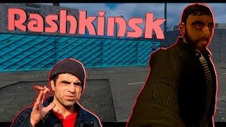 Rashkinsk 18 [КАМА, ЖИВИ!]