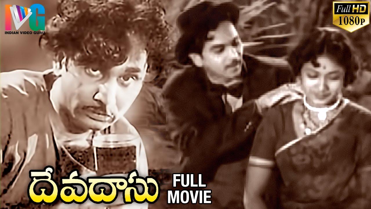 devadasu telugu full movie hd free download