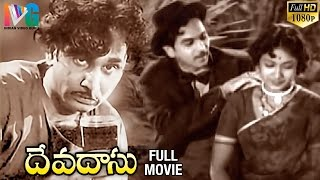 Devadasu Telugu Full Movie   ANR   Savitri   SV Ranga Rao   Lalitha   Indian Video Guru