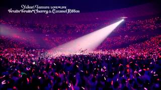 田村ゆかり LOVE ♡ LIVE *Fruits Fruits ♡ Cherry* & *Caramel Ribbon*」第1弾トレーラー(Caramel Ribbon ver.)
