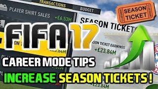 FIFA 18: HOW TO INCREASE SEASON TICKET HOLDERS ON CAREER MODE