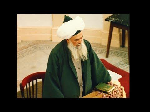 Surah Baqarah (Verses 1-50 and 169-213) - Shaykh Nazim (ق)