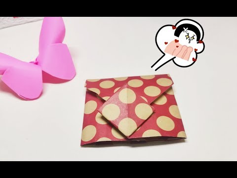 How To Make Mini Envelope   Super Easy Origami Envelope   Mini Envelope Idea   Tutorial   DIY