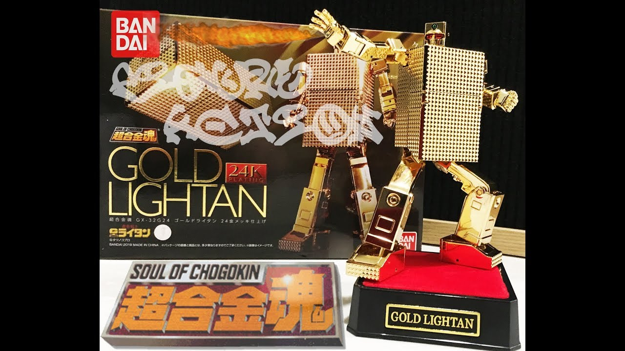 Bandai Soul of Chogokin GX-32R Gold Lightan 24K Golden Warrior Diecast Figure