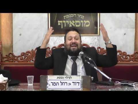 הרב יעקב שמש בנושא מעלת חודש אלול ועבודתו