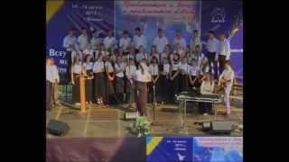 Винницкой молодежный хор ХВЕ Старогородский Небо кричит