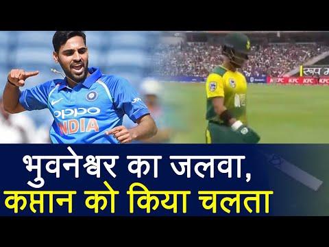 India vs South Africa 1st T20I : Bhuvneshwar Kumar strikes again, Duminy out for 3 runs | वनइंडिया