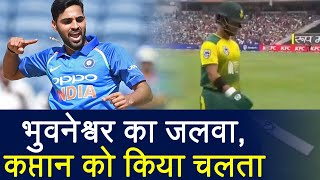 South Africa Women vs India Women