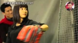 土屋太鳳のストラックアウト 【心霊ドッキリ】 可愛すぎる 土屋太鳳 【...