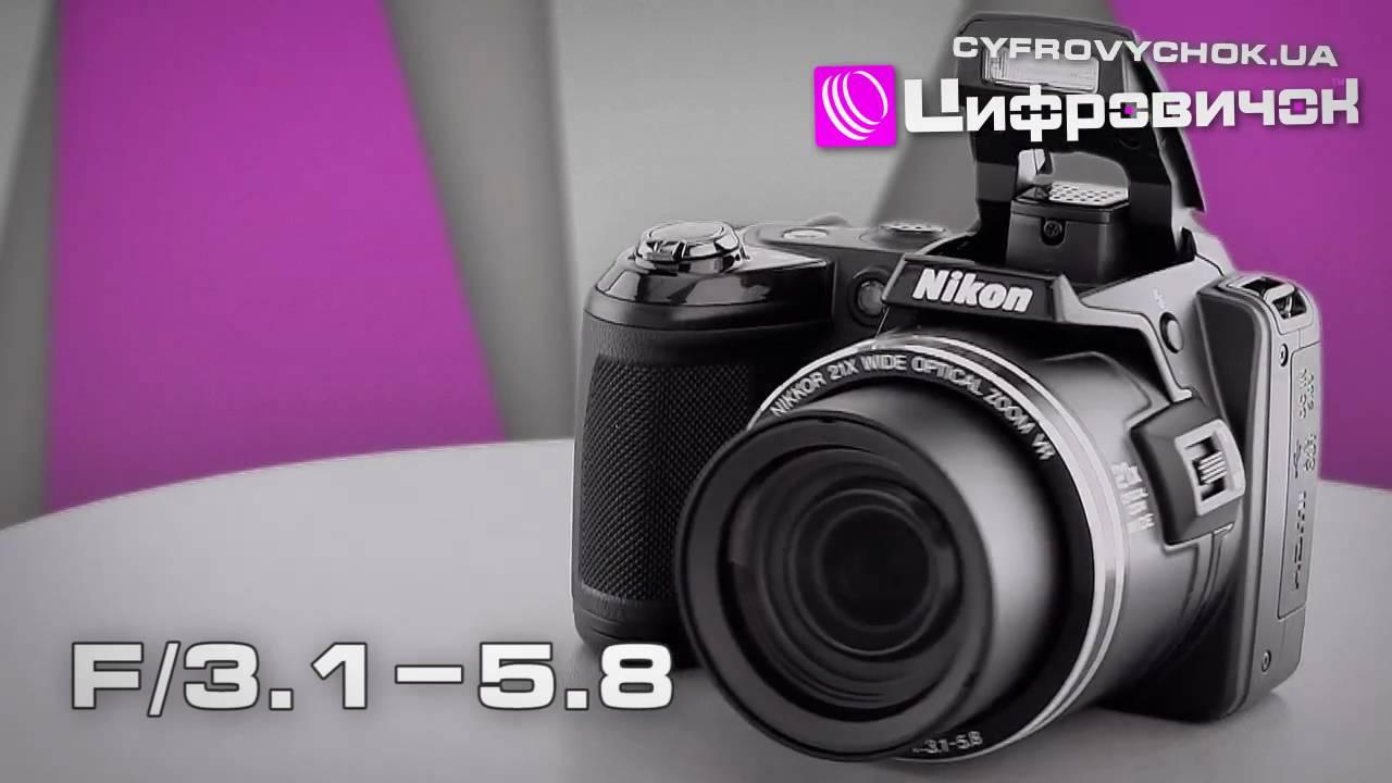 Инструкция к фотоаппарату nikon l120