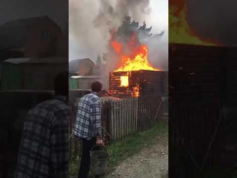"""В Матвеевке СНТ """"Геофизик"""" пожар (часть 4)"""