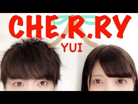 【歌ってみた】CHE.R.RY/YUI (Covered by ヴァンゆん)【失恋ソングの歌詞をメンヘラにしてみた】