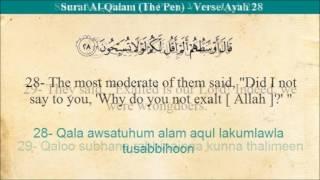 Quran  68. Surah Al Qalam (The Pen) Arabic to English Translation