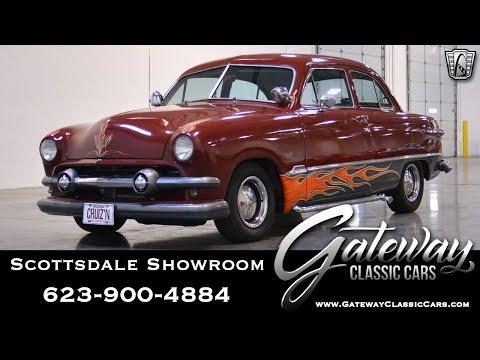 1951 Ford Custome 2 door Sedan Gateway Classic Cars #496-SCT