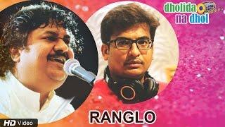 Download Hindi Video Songs - Ranglo | Osman Mir | Firoz Ladka | Non Stop Gujarati Garba Song | Dholida Na Dhol