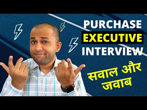 Purchase Executive Interview Questions And Answers In Hindi | Job Interview Ke Sawaal