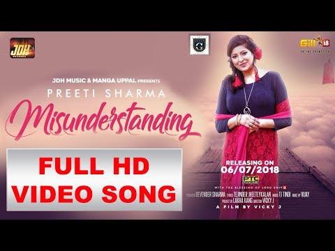 MisUnderstanding |  Preeti Sharma | Latest...