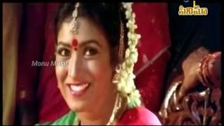 Maavi Chigurulu Full Video Song HD | Maavi Chiguru Movie | Jagapathi Babu, Ammani, Rajita