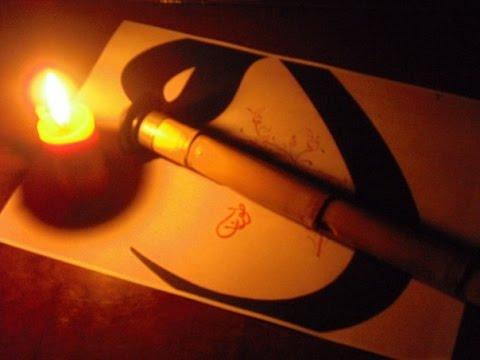 1 Saat Ney Dinletisi - Ruhu ve Zihni Dinlendiren Ezgiler
