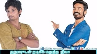 Jiiva Rejects Dhanush Starrer Film| 123 Cine news | Tamil Cinema news Online