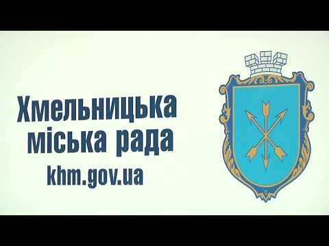 TV7plus: «СЕТАМ» з'явився у Хмельницькому.