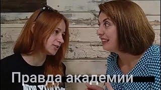 Наталья Онищук - обучение в академии | Музыкальная академия Глория