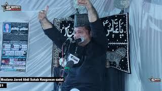"""'Jahannum Me Jane Ke Raste"""" Moulana Javed Abdi Sahab Majlise Chehlum Sultan Haider ibne Wali Haider"""