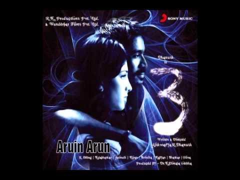 "Idhazhin Oram Flute BGM (HQ) | ""3"" (Moonu) | Anirudh"