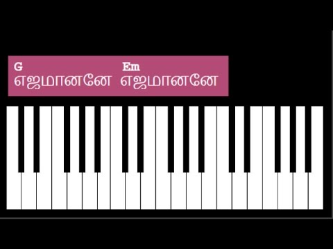 Ejamaanane Ejamaanane Keyboard Chords And Lyrics G Major Chord