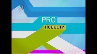 NYUSHA / Нюша - Про новости, 17.10.17