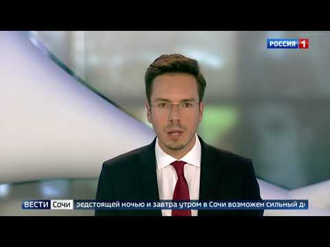 Репортаж о V полумарафоне Рецепт-Спорт, ВЕСТИ-Сочи, 11.10.19