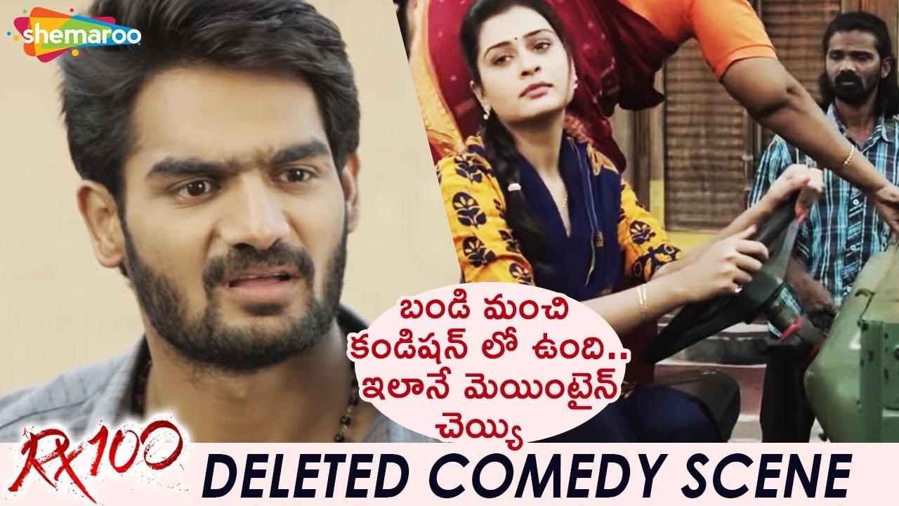 RX 100 Movie DELETED SCENE #1 | Kartikeya | Payal Rajput | Rao Ramesh | #RX100 | Shemaroo Telugu