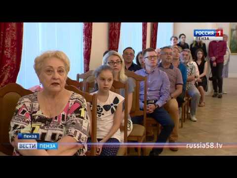 В Пензе открылась выставка, посвященная Константину Савицкому