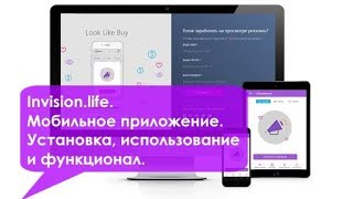 Заработок в Google Play на Books, инфопродукте. Earnings from Google Play on Books, infoproduktov.