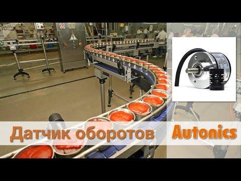 Инкрементальный энкодер с выступающим валом 8 мм 8000 имп/об 5 VDC Артикул E50S8-8000-3-V-5