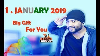 First January 2019 | New Tech Channel Starting With Your Love | By Digital Bihar