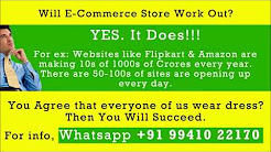 Online business without investment in tamil How to earn money