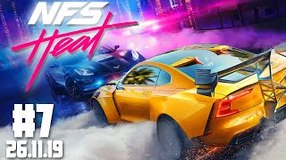 NEED FOR SPEED HEAT Stream Lets Play #7 | Stream vom 26.11.19