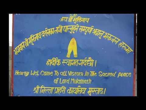 Darshan at Muktinath Temple   3710 Meters, 12000 ft   : 105th Divya Desam