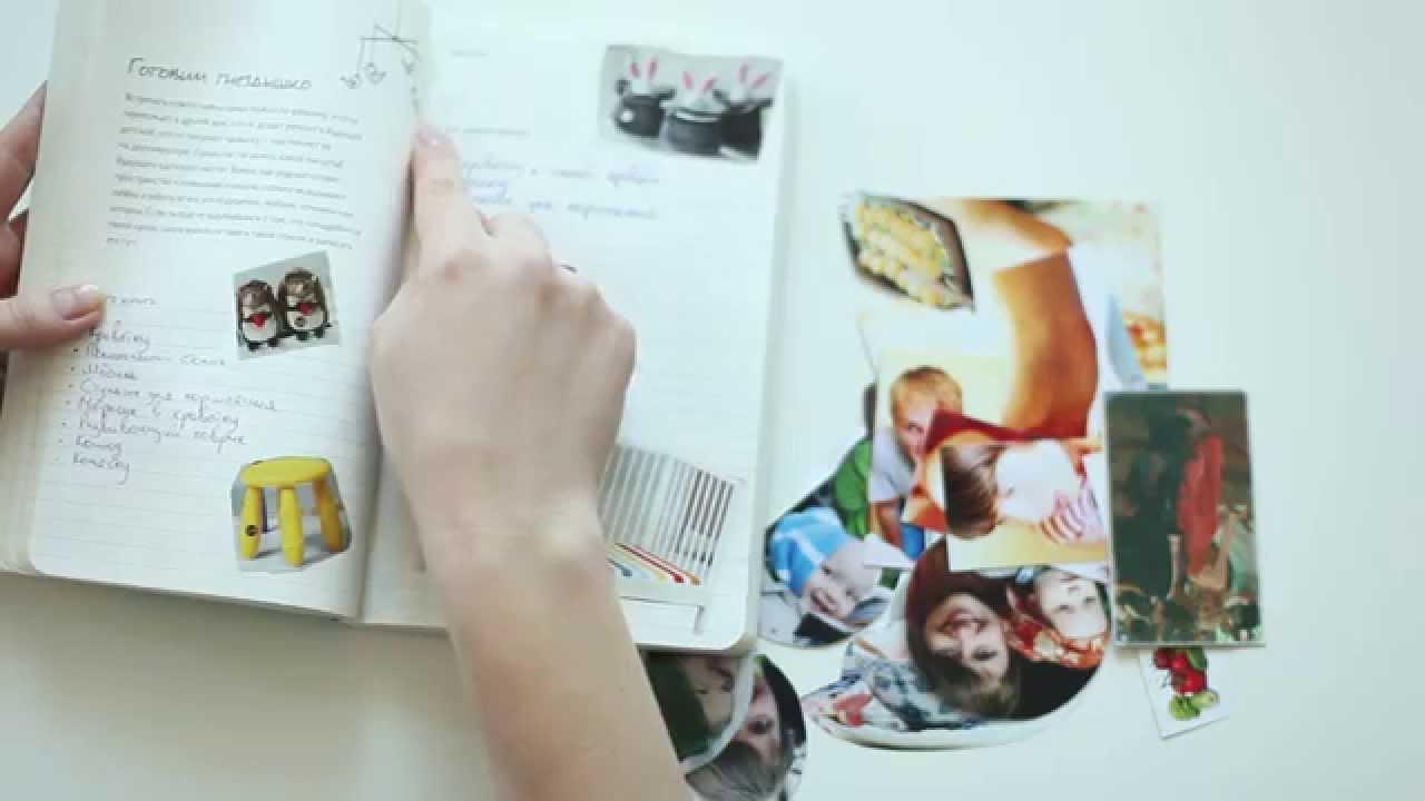 Скрапбукинг альбом - дневник - YouTube